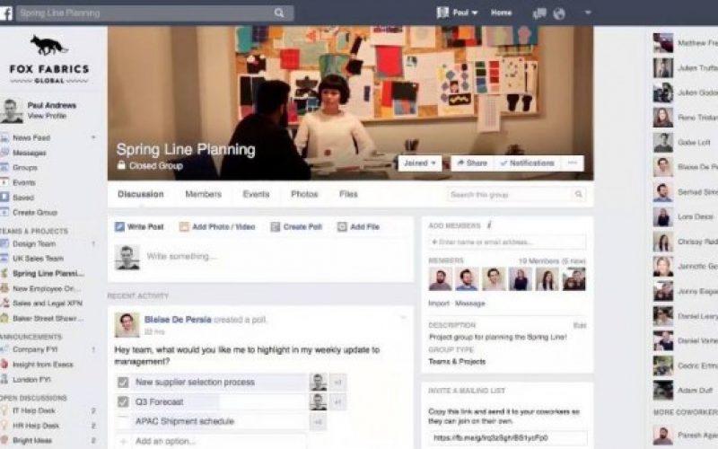 Facebook-ը թողարկեց Workplace աշխատանքային սոցցանցը