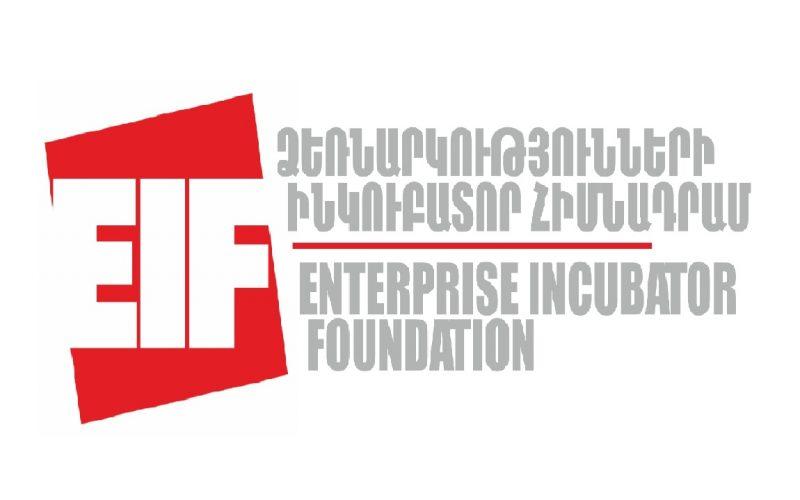 Կկայանա Նորարարական համաֆինանսավորվող դրամաշնորհային մրցույթի (IMG) եզրափակիչ փուլը