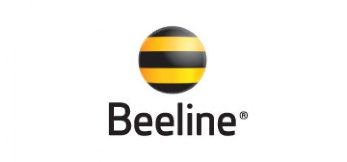 Beeline-ի բաժանորդները չեն կարողանա Թել-Սել, Իդրամ, Իզի Փեյ տերմինալներով վճարումներ կատարել