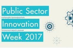 Հանրային կառավարման նորարարության շաբաթը կանցկացվի հունվարի 19-27-ը