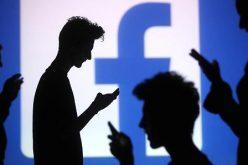 Facebook-ը կսովորեցնի ճիշտ արտասանել անուները