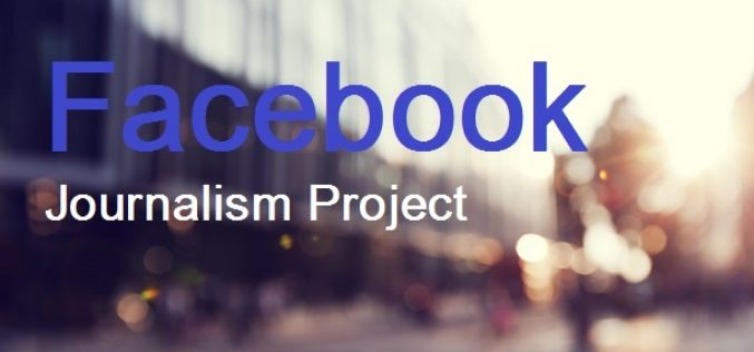 Facebook-ը գործարկել է նոր նախագիծ լրագրողների համար