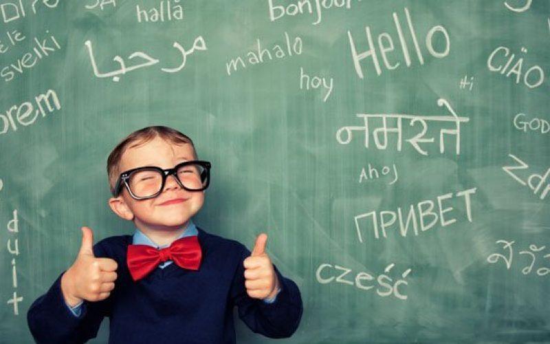 Լեզուներ սովորելու համար լավագույն անվճար հավելվածները