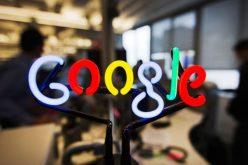 itTest. Որքանո՞վ ես տեղեկացված Google-ից