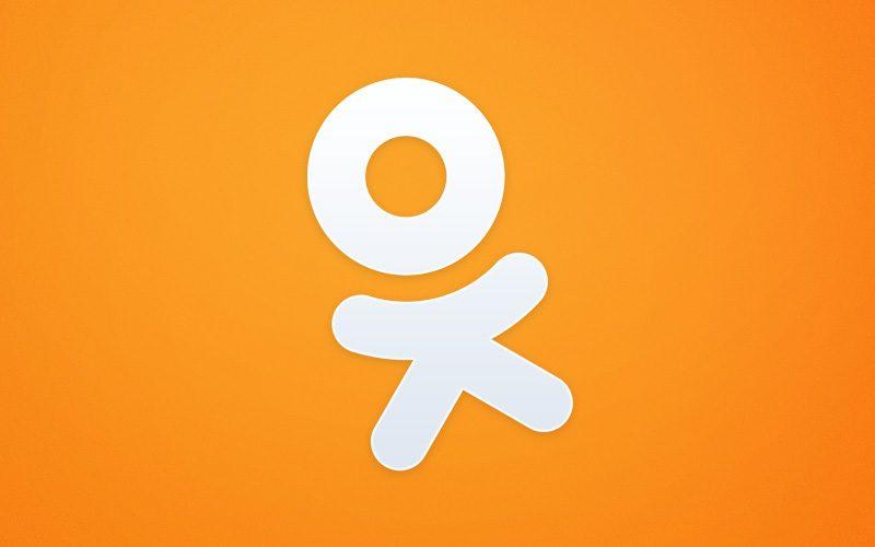itTest. Ի՞նչ գիտես Odnoklassniki-ի մասին