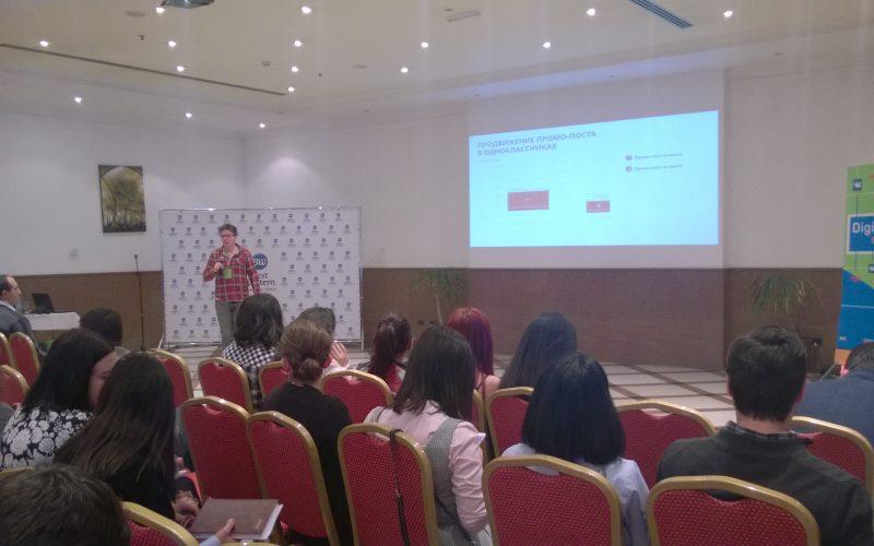 Digital Day.Mail.Ru. Թվային գովազդի թրենդներն ու առանձնահատկությունները