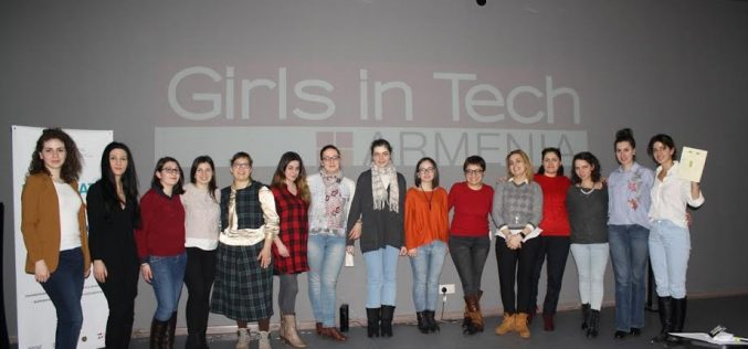 Girls in Tech. Հայաստանում 1-ին անգամ կայացավ Power Builder Bootcamp աղղջիկների ու կանանց համար