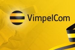 VimpelCom ընկերությունը կվերանվանվի VEON