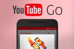 YouTube Go՝ տեսանյութեր ներբեռնելու պաշտոնական հավելված