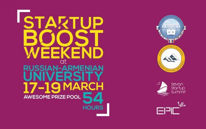 Startup Boost Weekend-ի հայտերի ընդունման վերջնաժամկետը մարտի 15-ն է