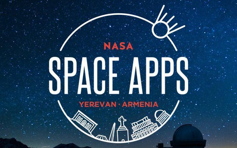 NASA Space Apps Challenge 2017-ի հայաստանյան փուլի գրանցումն սկսված է