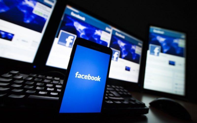 Նորույթ Facebook-ում