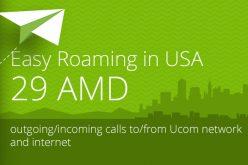 Ucom-ի բաժանորդները ԱՄՆ-ում կօգտվեն ռոմինգի նոր սակագներից
