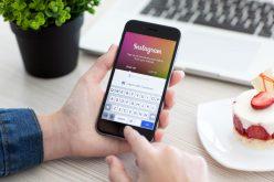 Instagram-ը թեստավորում է 2 նոր ֆունկցիա