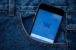 Vkontakte սոցիալական ցանցը կթողարկի սեփական մեսինջերը