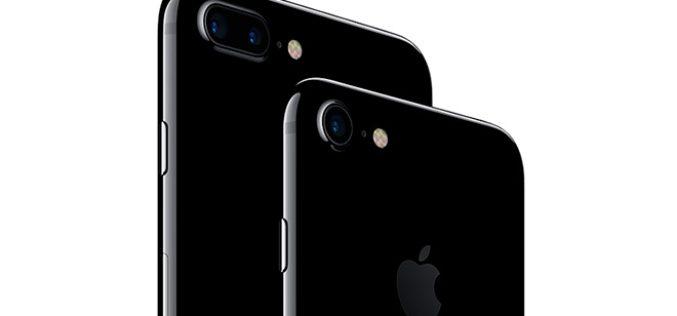 iPhone 7-ը դարձել է աշխարհում ամենաշատ վաճառվող սմարթֆոնը