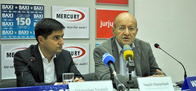 ԴիջիԹեք 2017-ը կազդարարի Երևանում կայանալիք ՏՏ համաշխարհային համաժողովի աշխատանքների մեկնարկը
