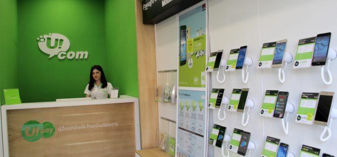 Արաբկիր համայնքում բացվել է Ucom-ի նոր սպասարկման կենտրոն