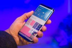 Գնե՞լ, թե չգնել Galaxy S8