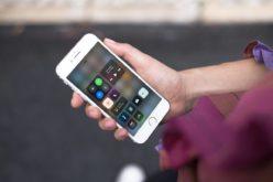 Ինչպե՞ս գործարկել iOS 11-ը iPhone-ում և iPad-ում հենց այս պահին