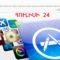 Անվճար դարձած iOS-հավելվածներ (հուլիսի 24)