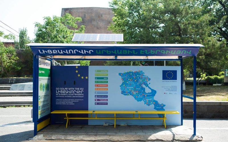 Երևանում բացվել են արևային էներգիայով սնուցվող հանրային տրանսպորտի առաջին կանգառները