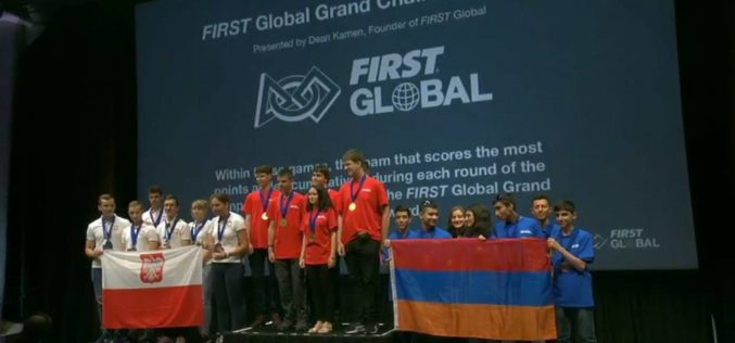 Հայաստանի թիմը նվաճել է բրոնզե մեդալFIRST Globalռոբոտաշինության միջազգային օլիմպիադայում
