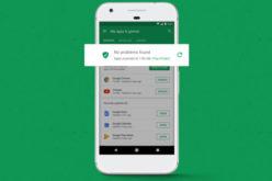 Android համակարգում ներդրվել է վիրուսների սկաներ