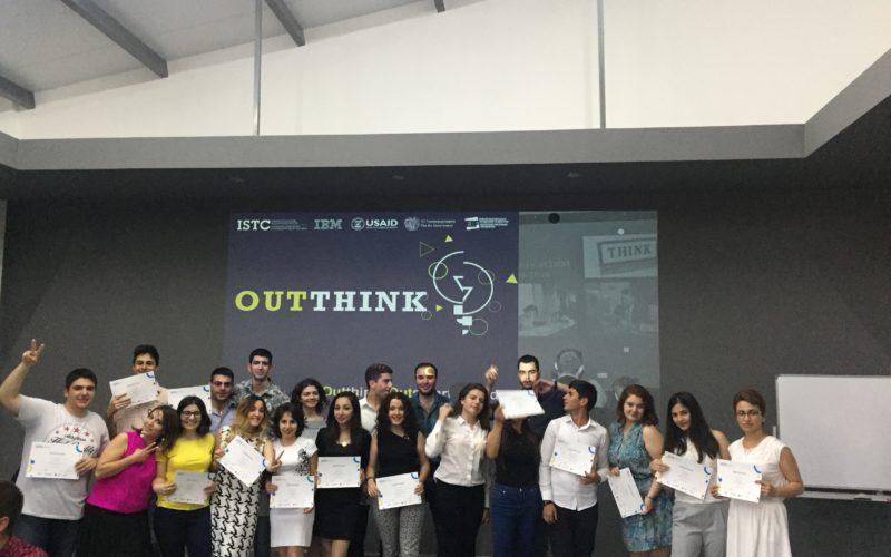 Կայացել է ISTC Outthink University Startup Culture միջոցառումը