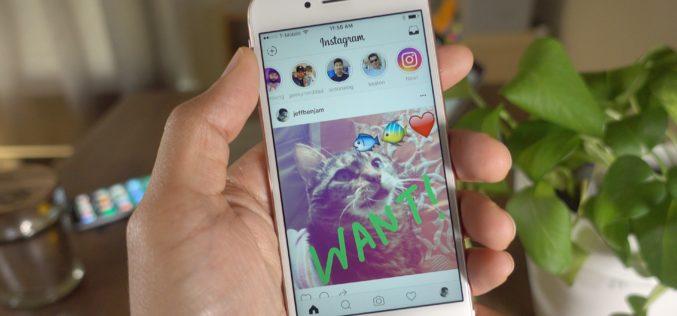Instagram-ում նոր գործառույթ է ավելացել