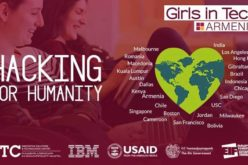 Հայաստանում 1-ին անգամ կանցկացվի Hacking for Humanity (H4H) հեքըթոն