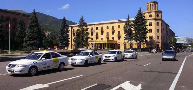 Yandex.Taxi-ն այսուհետև կգործի նաև Վանաձորում