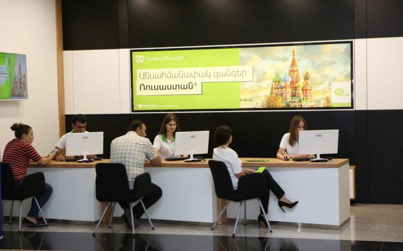 Զվարթնոց օդակայանում գործում է Ucom-ի նոր՝ 24/7 վաճառքի և սպասարկման կենտրոնը