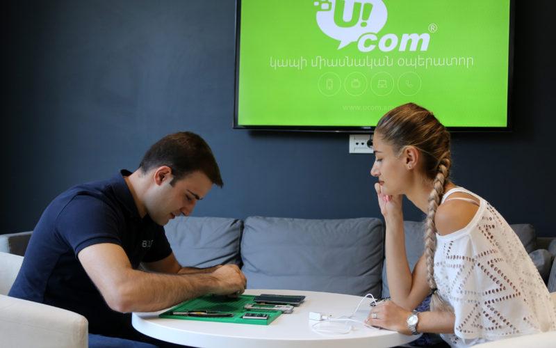 Ucom-ը և iBolit.mobi-ն տրամադրում են սարքավորումների վերանորոգման ծառայություններ