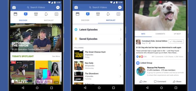 Facebook-ը գործարկել է սեփական վիդեոծառայությունը