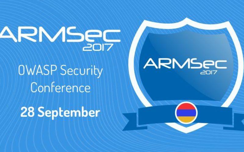 Սեպտեմբերի 28-ին Երևանում կանցկացվի վեբ-անվտանգության ARMSec կոնֆերանսը