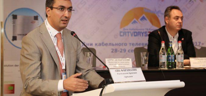 «Ռոստելեկոմ» Հայաստանի գլխավոր տնօրենը միջազգային համաժողովում ներկայացրել է մալուխային հեռուստատեսության զարգացումները