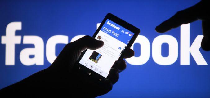 Facebook-ը փորձարկում է նոր ֆունկցիա, որն այնքան էլ չի ուրախացրել օգտատերերին
