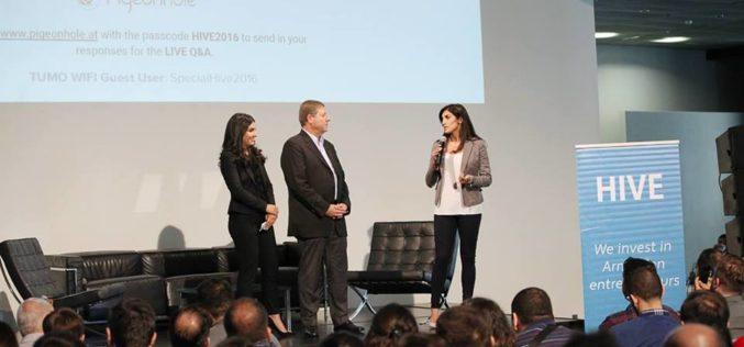 Հոկտեմբերի 14-ին կանցկացվի HIVE Tech Summit 2017-ը