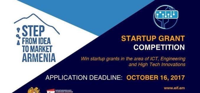 STEP ծրագրի «Գաղափարից դեպի բիզնես» դրամաշնորհային մրցույթն ընդունում է հայտեր