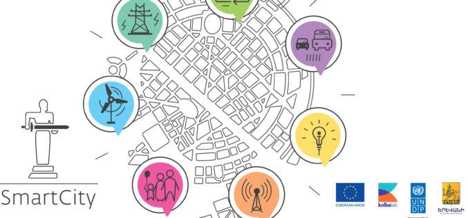 «Խելացի քաղաք» հաքաթոնի ընթացքում կմշակվեն խելացի լուծումներ Երևան քաղաքի համար