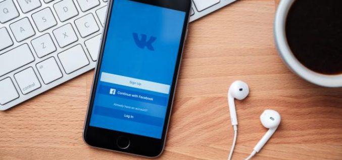 Vkontakte-ում ավելացել է նոր ֆունկցիա` WhatsApp-ի նմանությամբ