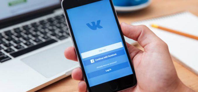 Vkontakte-ում կրճատվել է ֆոնային ռեժիմում անվճար երաժշտություն լսելու ժամանակը