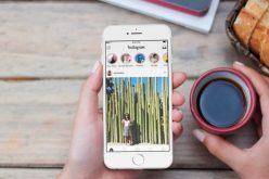 Instagram–ում կարելի է արդեն վերահրապարակել այն Story–ները, որոնց վրա ձեզ նշել են