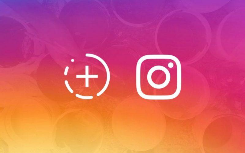 Ինչպե՞ս անանուն նայել Instagram Stories-ը