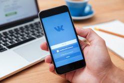ВКонтакте-ն պայքար է սկսում գրագողության դեմ