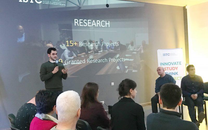 Քննարկվել են Հայաստանում տվյալների գիտության էկոհամակարգի զարգացման հեռանկարները