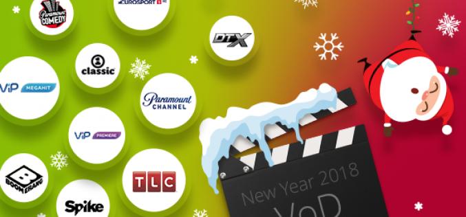 Ucom-ն ամանորի նվեր է պատրաստել IP հեռուստատեսության բոլոր բաժանորդների համար