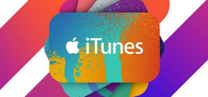 Apple-ը մտադիր է փակել iTunes-ը