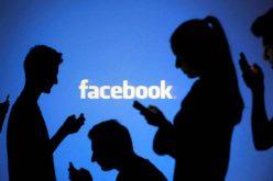 Facebook-ն իր գործունեության ընթացքում շուրջ 52 ընկերության տվյաներ է տրամադրել